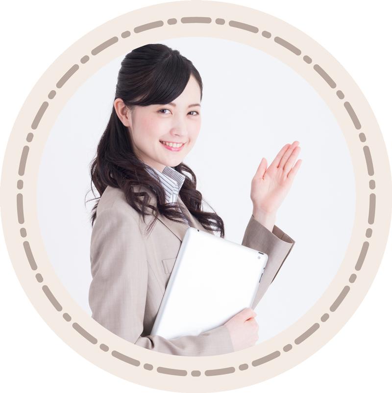 株式会社エズ・ファミリア(Ezu Familia) スタッフブログ